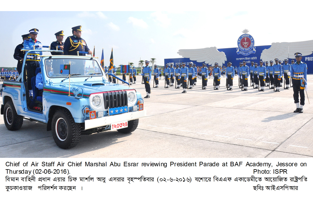 BAF PASSING OUT PARADE