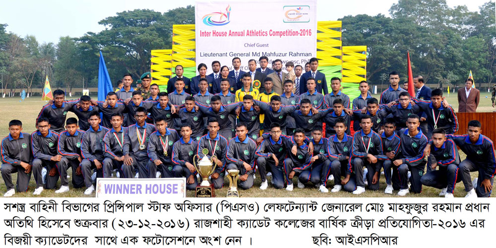 01Rajshahi-Cadet-College-on