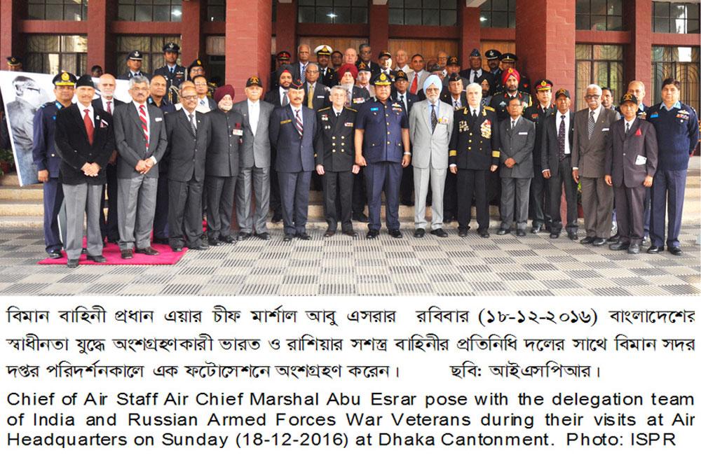 ARMED FORCES WAR VETERANS OF LIBERATION WAR
