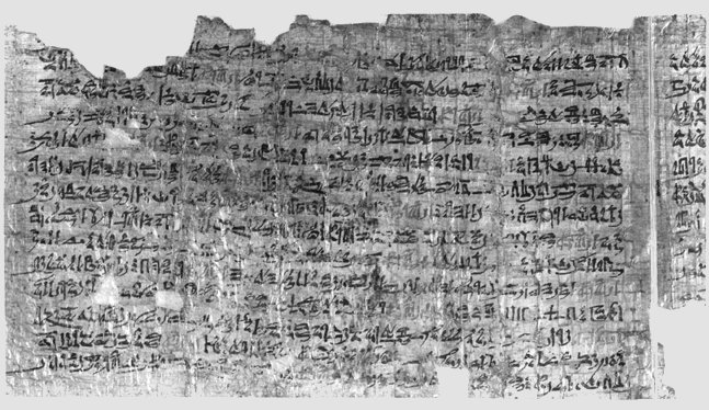 The Ipuwer Papyrus, which spoke of natural disasters in Egypt similar to those of the Ten Plagues in Exodus.