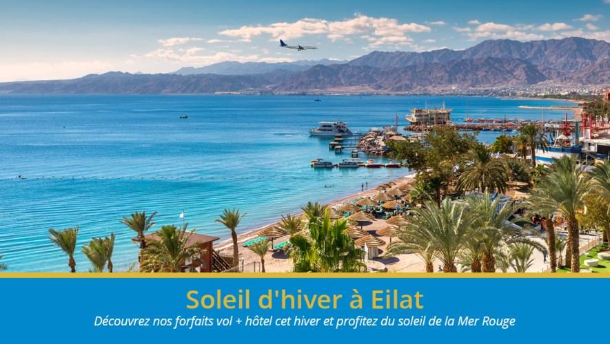 Ville Eilat Israël Voyages
