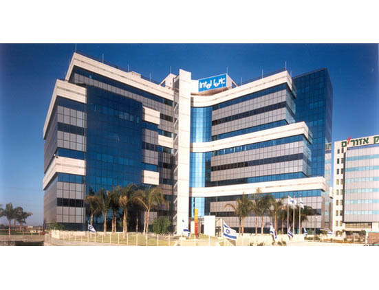 Intel Israel building in Petach Tikva