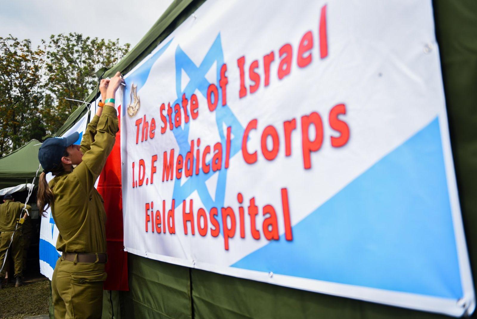 Israeli soldiers establishing a field hospital in Nepal following the earthquake in April 2015. Photo by IDF Spokesperson/FLASH90