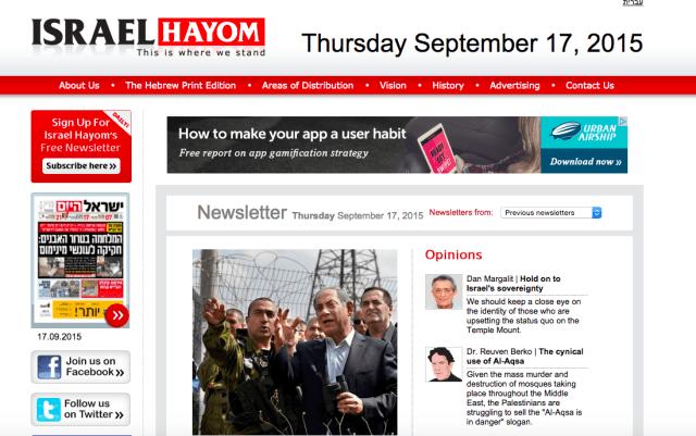 Israel Hayom news