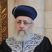 Rabbi Yitzchak Yosef