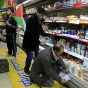 EU Labels Israel