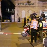 israel news jerusalem terror attack