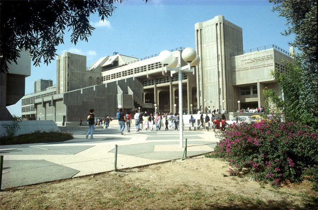 University-of-Negev