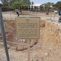 Tel Sheva Cistern and Tunnel