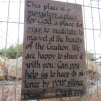 Gate to Laura at Hararit