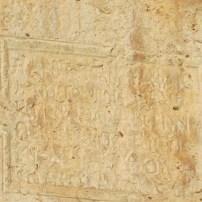 Inscription at Temple of Zeus