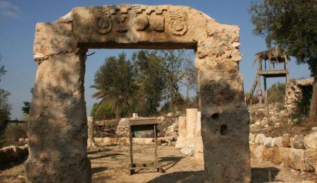 Hasmonean Village