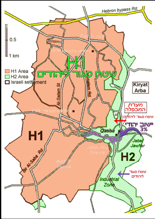 Hevron Map- Hebron Jewish Cemetery