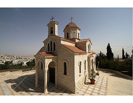 Bethphage Greek Orthodox Church