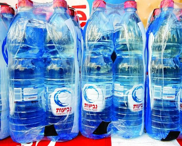 http://hamodia.com/2013/06/25/commercial-water-bottling-comes-under-renewed-scrutiny/