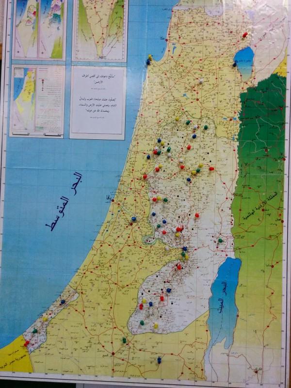 Ahmadiyya population in Israel