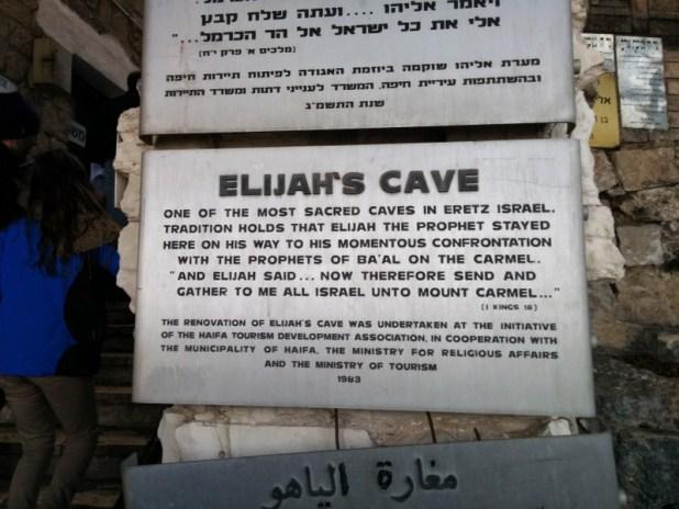 Elijah's Cave Haifa