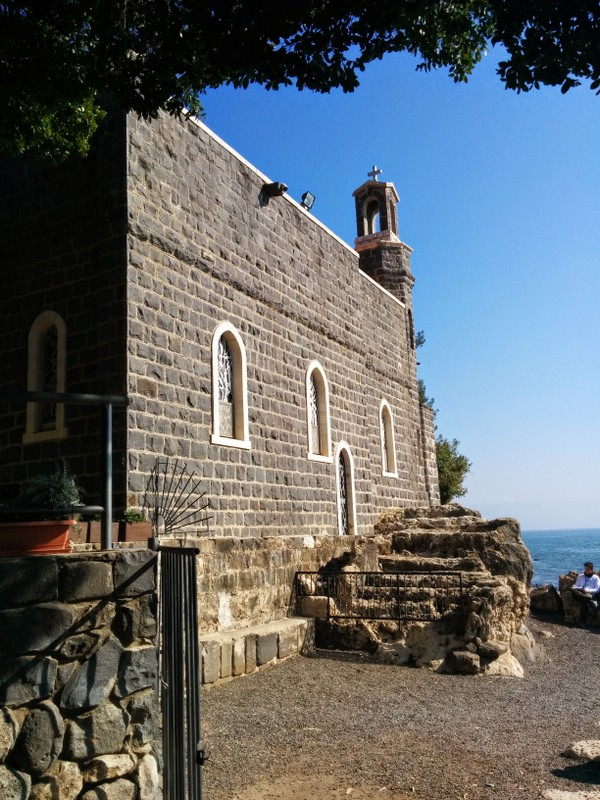 """The """"Steps of Egeria"""" -Church of the Primacy of Peter at Tabgha"""