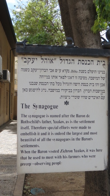 The First Synagogue