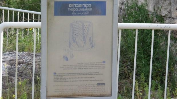 Ein Tzur - columbarium