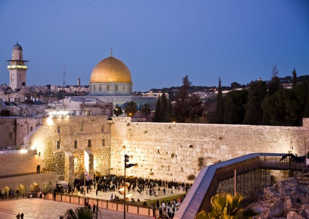 http://www.i24news.tv/app.php/en/news/israel/politics/89548-151019-israel-fights-unesco-resolution-to-designate-western-wall-a-muslim-holy-site