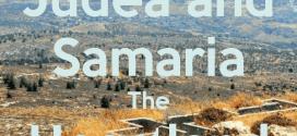 http://www.keepcalm-o-matic.co.uk/p/judea-and-samaria-the-heartland-of-israel/