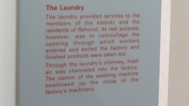 Ayalon Institute - Laundry