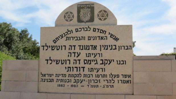 Monument For Baron Rothschild