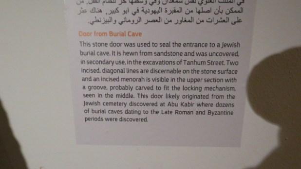 Jaffa Visitors Center