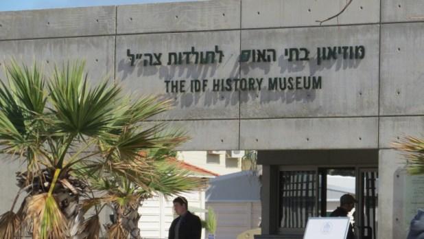 IDF History Museum
