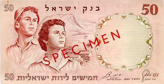A kibbutz woman
