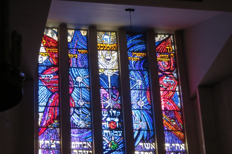 The Main Synagogue - Front stained glass windows