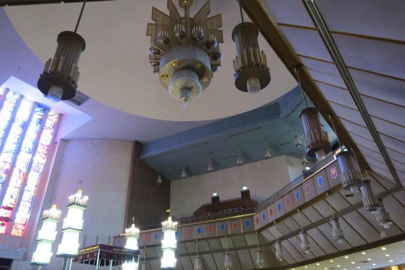 The Main Synagogue