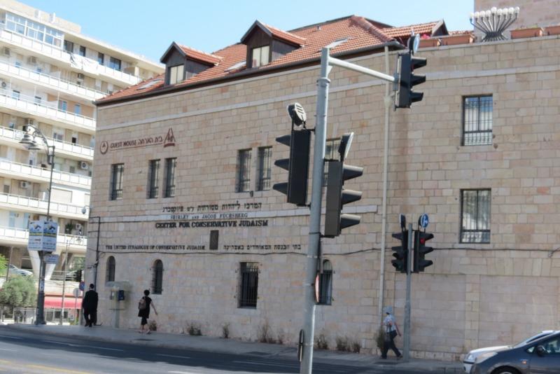 Conservatism Judaism Center