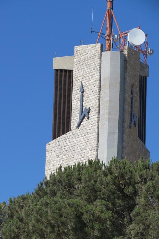 Hebrew University of Jerusalem - University Tower