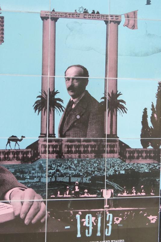 Hebrew University of Jerusalem  - Founders Wall - Dr. Berthold Feivel