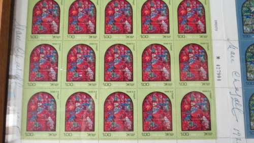 Chagall Windows on Israeli stamps with Chagall's signature
