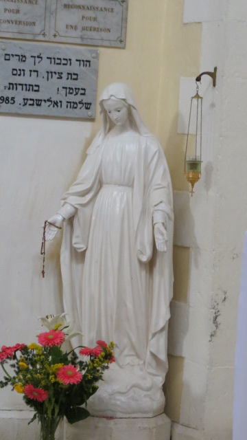Our Lady of the Ark of the Covenant - Abu Ghosh