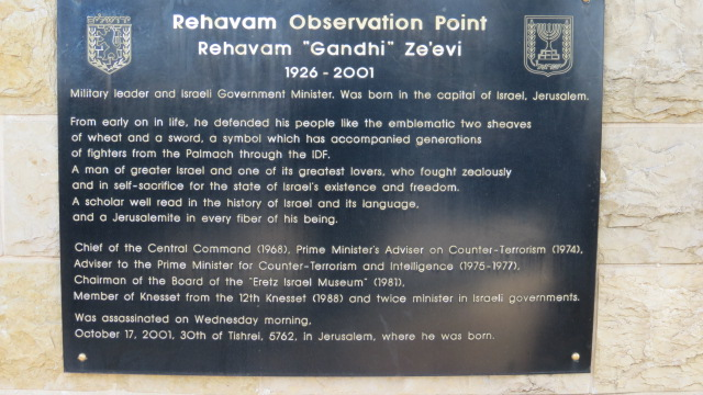 Rehavam Observation Point