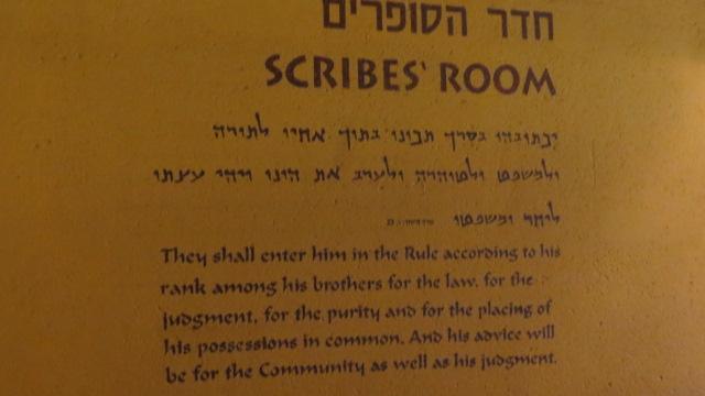 Qumran scribes room