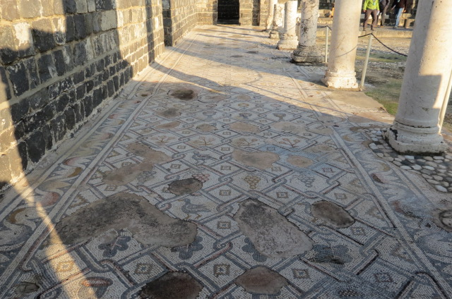 Kursi Mosaic