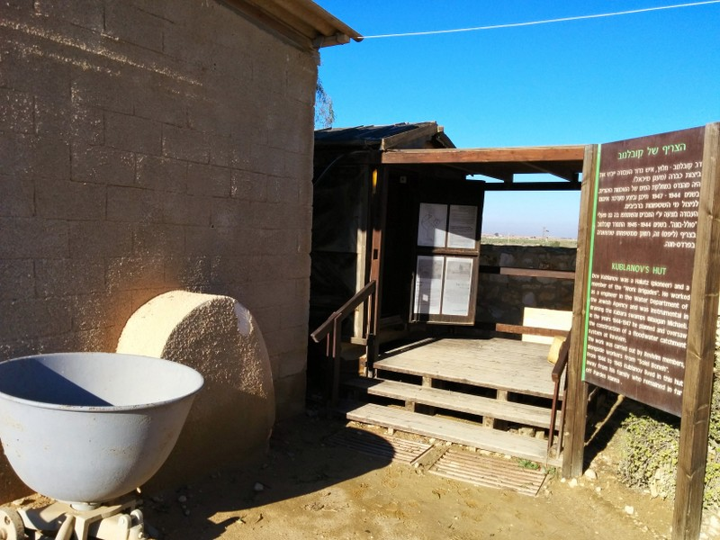 Dov Kublanov's hut