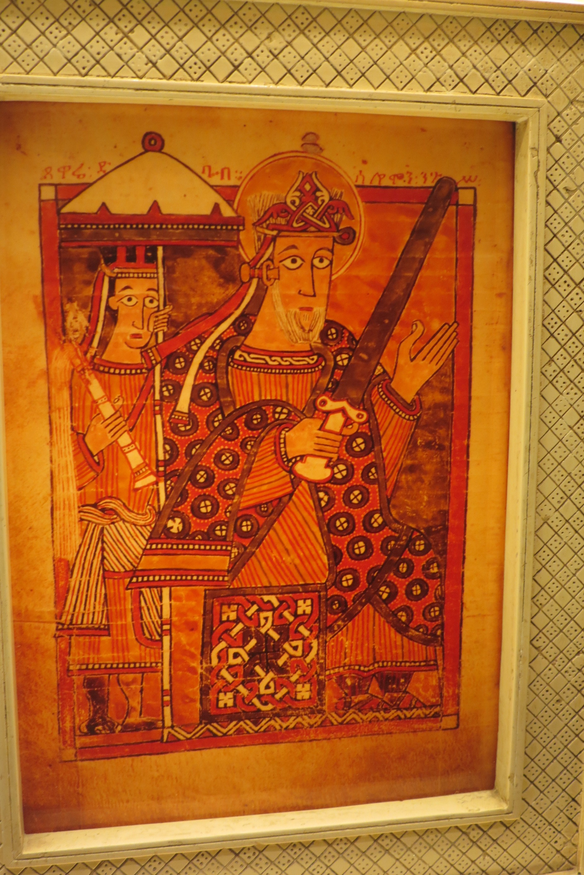 King Solomon and Queen of Sheba