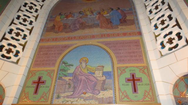 Church of Saint Peter in Gallicantu