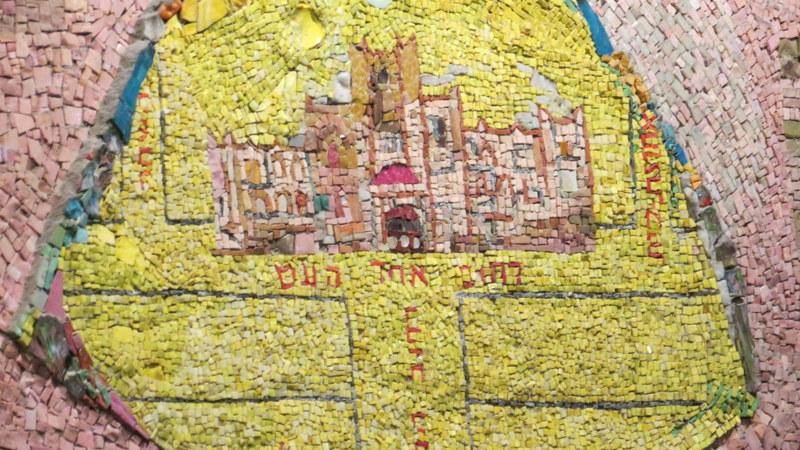 Nahum Gutman's Mosaic Wall - Gymnasia Herzliya