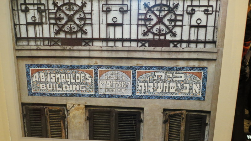 A City Adorned in Tiles