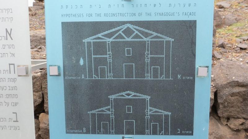 Korazim synagogue
