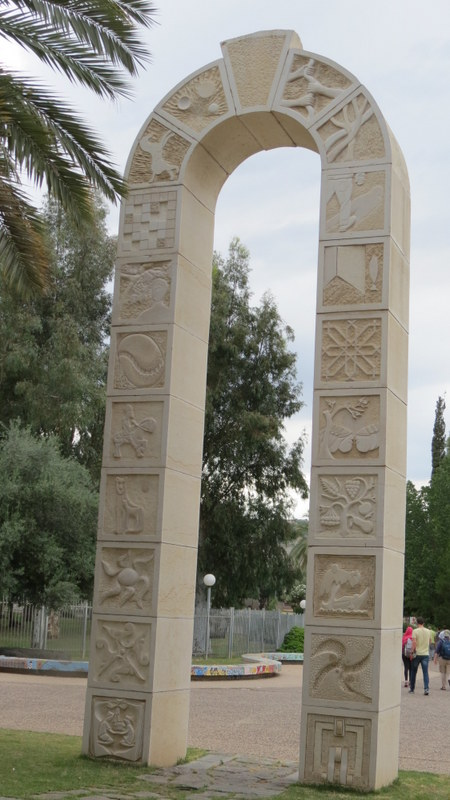 The Yigal Alon Museum  Arab-Israeli Peace Arch