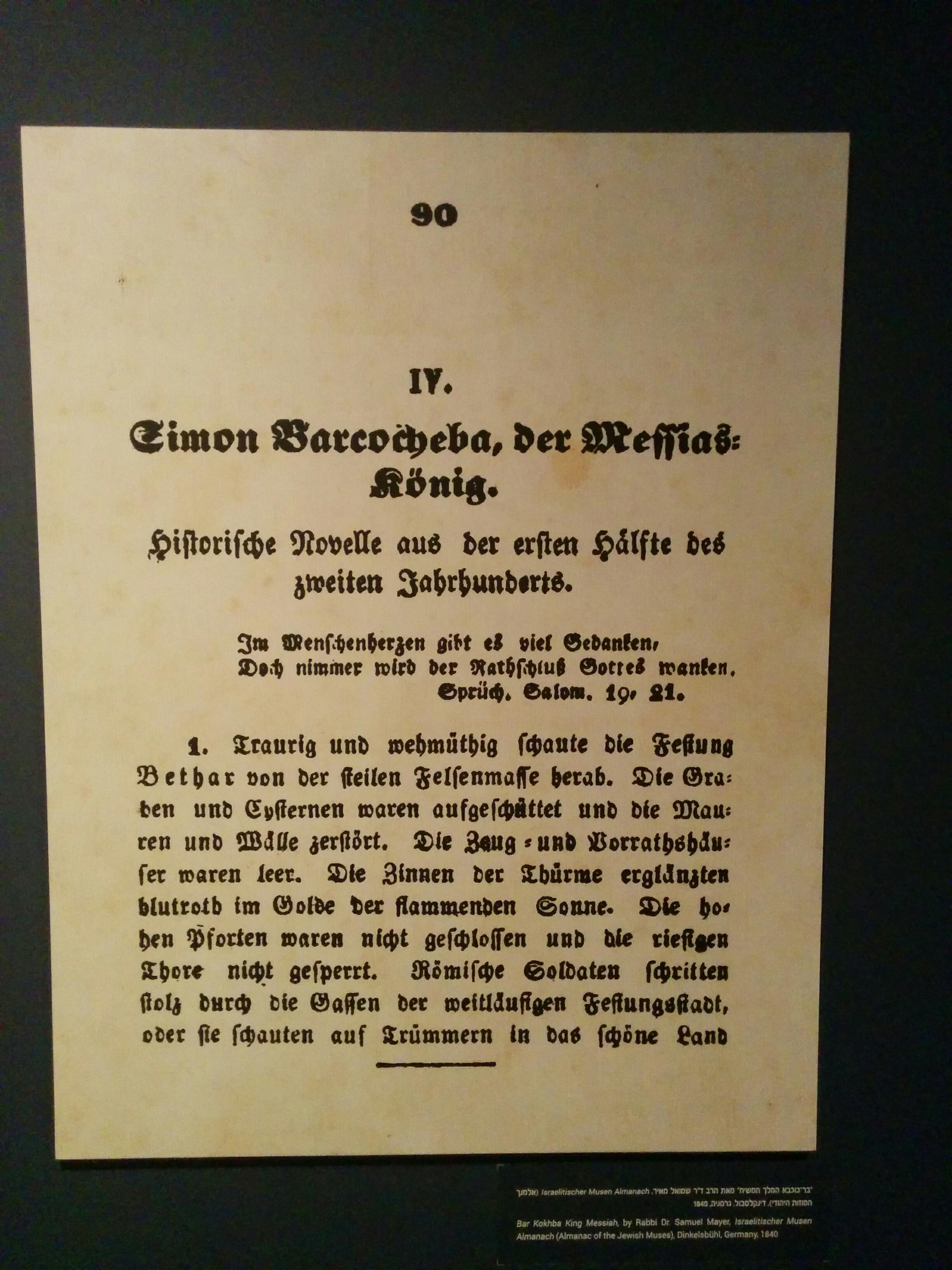 Novel in German - Shimon Bar Kokhba - Eretz Israel Museum