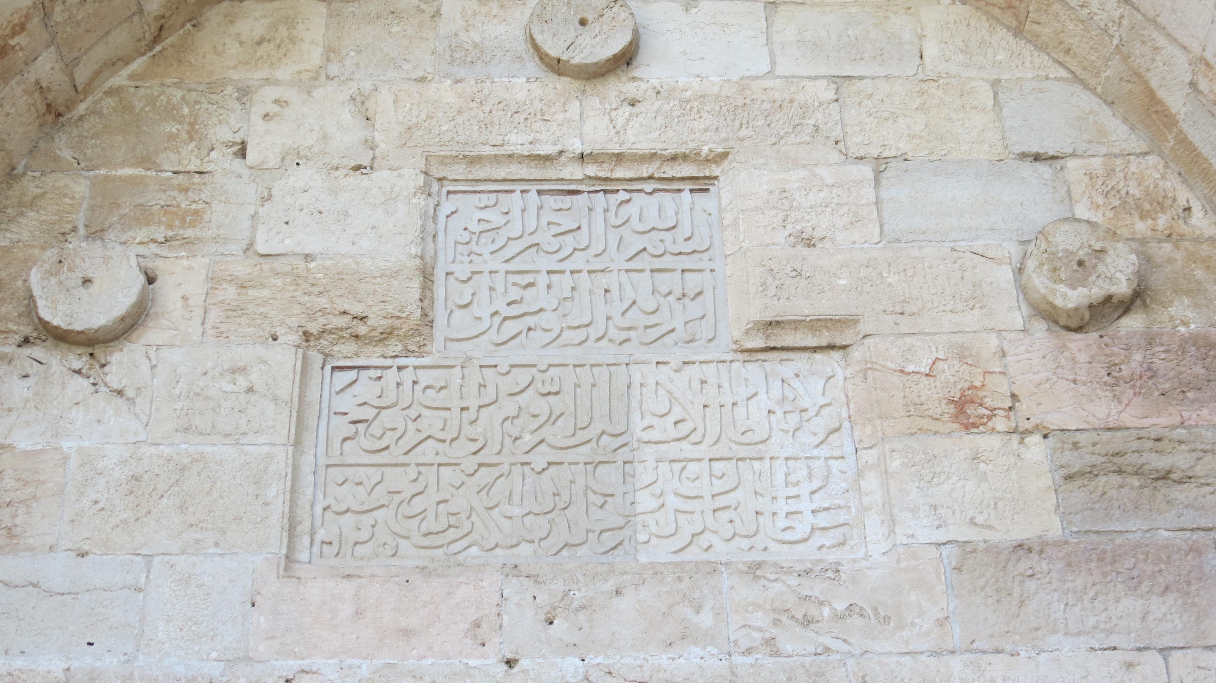 The Jaffa Gate